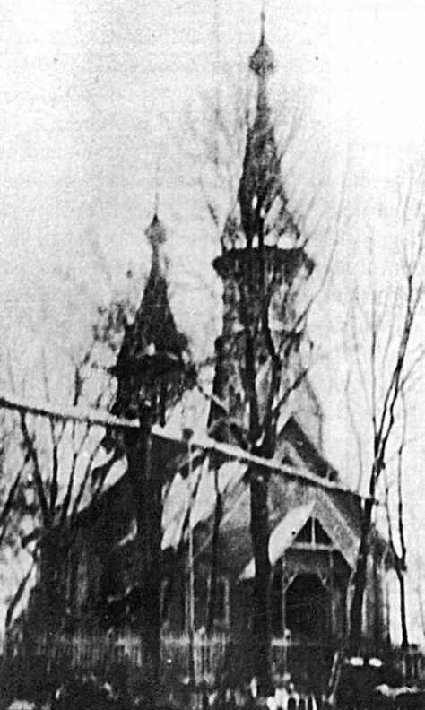 Церква св. Івана Богослова в Сичині