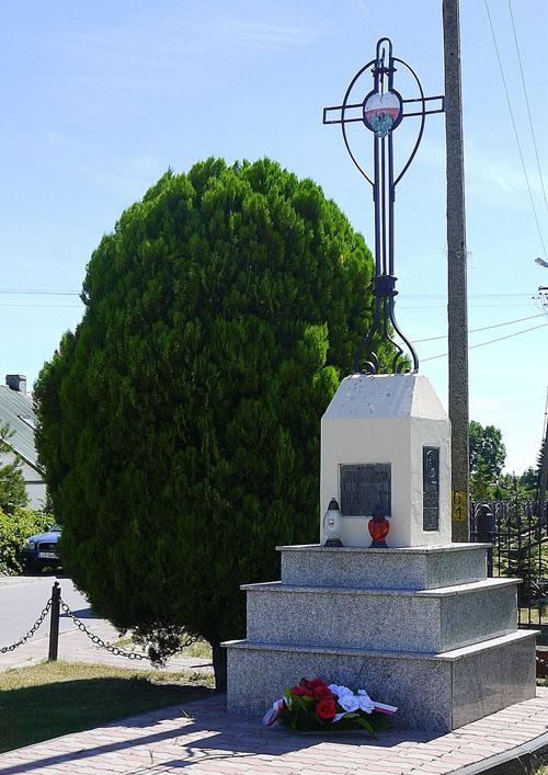 Пам'ятник героям польсько-більшовицької війни