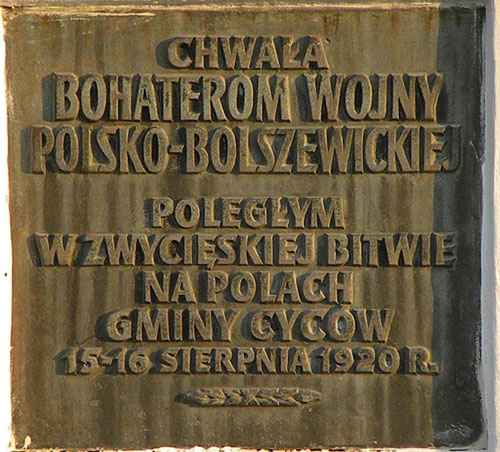 Пам'ятник героям польсько-більшовицької війни в центрі Цицова